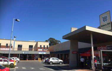 Bakery Hill Shopping Centre – 74B Victoria Street, Ballarat